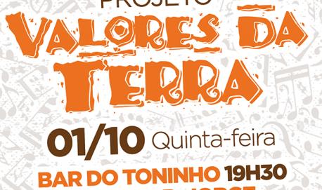 Cartaz-A3_Valores-da-Terra_01_10_web